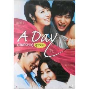 Subs) Hye su Kim, Jin seo Yun, Min ho Hwang, Mun il Jang Movies & TV