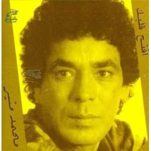 Iftah Albak: Mohammed Muneer: Music