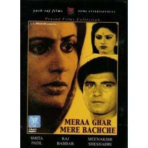 Meraa Ghar mere Bachche Smita Patil, Raj Babbar
