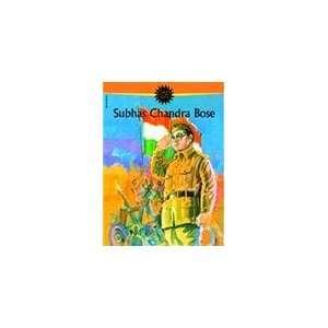 Subhas Chandra Bose: Electronics