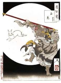 Tattoo T Shirt Yoshitoshi Sun Wukong and Jade Rabbit