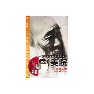 Life (with CD ROM) (Paperback) (9787538620597): ZHENG HAI BIAO: Books