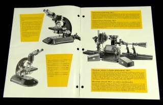 1958 AUSTRIAN C.REICHERT MEDICAL LAB RESEARCH CAMERA MICROSCOPE