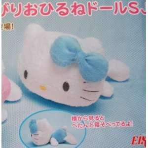 Cute Blue Hello Kitty on Tummy Plush Pillow ~Japan~ Toys & Games