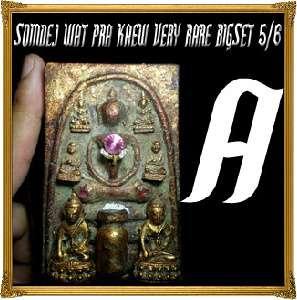 Somdej Wat Phra Kaew Be#5/6 Thai Amulet Very Old Rare