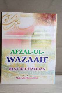 Afzal UL Wazaaif Quran Surah Manzil Duas Supplication Prayer 40
