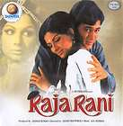 Raja Rani   Bollywood Hindi Movie DVD Rajesh Khanna Sharmila Tagore