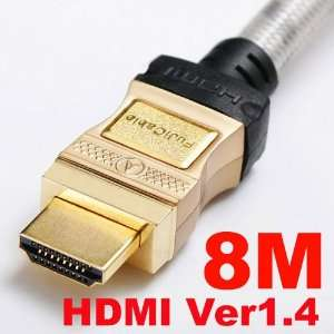 High Quality PCOCC HDMI Ver1.4 Cable (8 meter) (00898 6