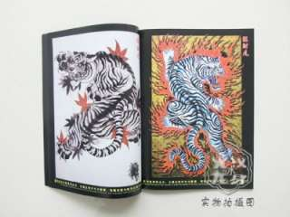 China A set of Chinese Fashion Tattoo Sketch Flash Books Vol.11 21 11