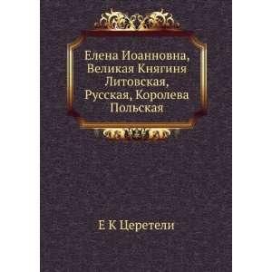 : Elena Ioannovna, Velikaya Knyaginya Litovskaya, Russkaya, Koroleva