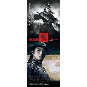 Poster Movie Chinese D 14x Donnie Yen Wei Zhao Chun Wu