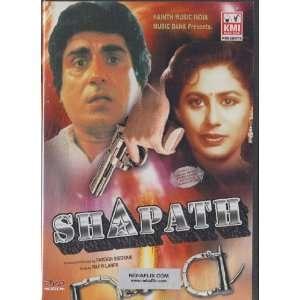 Shapath Raj Babbar, Smita Patil, Ranjeet, Farogh Siddique