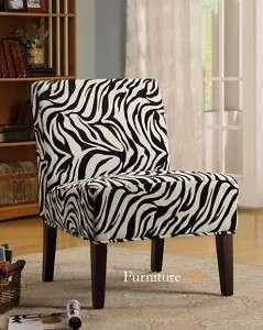 Armless Lounge Chair in Wild Zebra Print