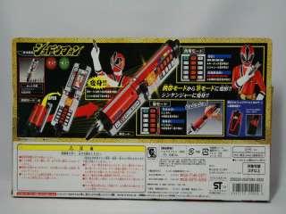 Power Rangers SAMURAI Shinkenger Morpher SAMRAIZERS Shodo phone