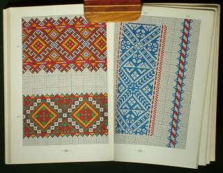 Stitch Embroidery pattern ethnic Hungary Serbia Croatia Ukraine