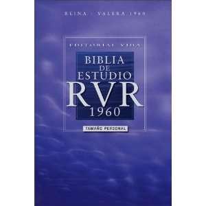 Editorial Vida Biblia de estudio RVR 1960, tamaño