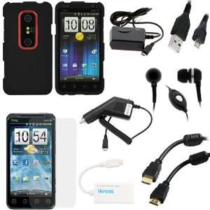 Case + LCD protector + Car Charger + Home Charger + USB Cable + 3