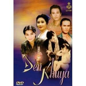 Cai Luong Den Khuya Thanh Hang, Linh Tam Vu Linh Movies
