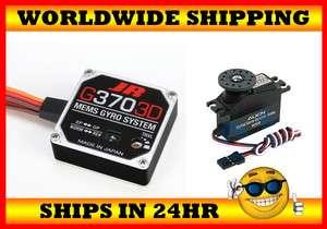 JR G370 3D Gyro w/ ALIGN DS520 DIGITAL TAIL SERVO T REX 450 PRO 3GX