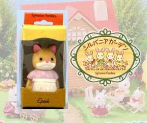 Sylvanian Family Mini Figure Cream Cat Kitty Mother Mom