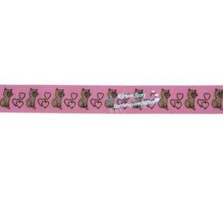 Lovely Cat Heart Deep Pink Grosgrain Ribbon 2Yards