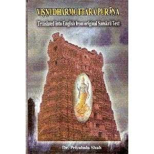 Vishnudharmottara Purana (9788171101719): Priyabala Shah: Books