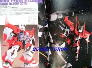 GUNDAM WEAPONS GUNDAM F91 & CROSSBONE GUNDAM/Japanese Model Art Book