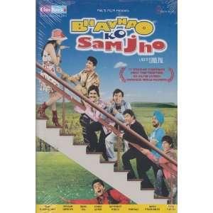 Bhavnao Ko Samjho Hindi Dvd Books