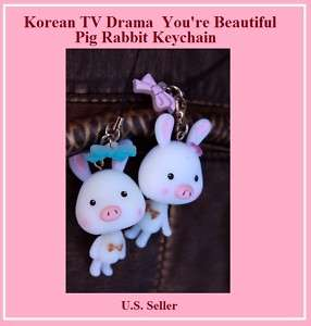 Korean Drama Youre Beautiful Pig Rabbit Keychain Pink