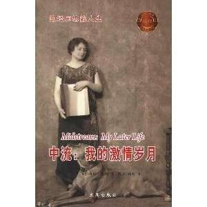 : My Later Life (9787802580541): HAI LUN ?KAI LE (Keller.H.): Books