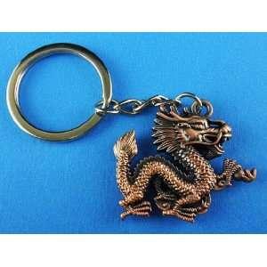 High Quality Chinese Dragon Keychain