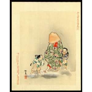 Japanese Print . A woman and two children walking in the snow