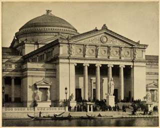 Chicago Worlds Fair Columbian Exposition South End Art Building