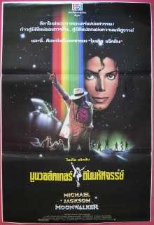 Michael Jackson Moonwalker Thai Movie Poster 1988