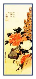 Hiroshige Peacock Peonies Counted Cross Stitch Chart Free Ship USA