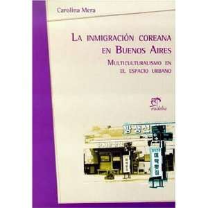 Temas. Estudios culturales) (Spanish Edition) (9789502307558