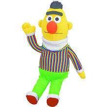 Gund 11 inch Sesame Street Bert Plush   Gund