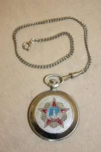 Russian Pocket Watch