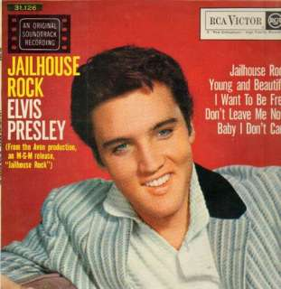 LPElvis Presley,Jailhouse Rock(SUPER RARE SOUTH AFRICA) (RCA)
