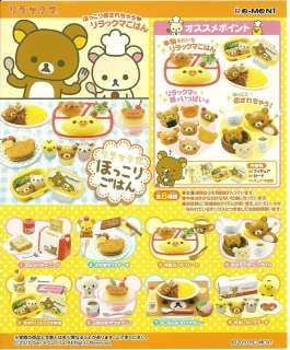Re ment Sanrio San X Rilakkuma Desserts Lunch Box Set