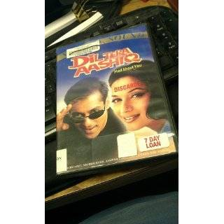 Jaagruti Salman Khan Movies & TV