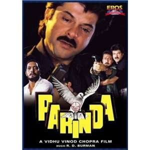 (1989) (Hindi Action Film / Bollywood Movie / Indian Cinema DVD
