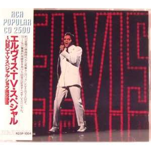 Elvis, NBC TV [1988] [Japan Import]: Elvis Presley: Music