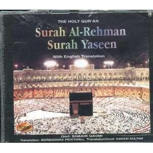 The Holy Quran Surah Al Rehman Surah Yaseen Marmaduke