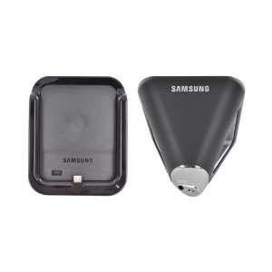 5mm Stereo Audio Port & Micro USB Travel Adapter ECR D1D3BEGSTA