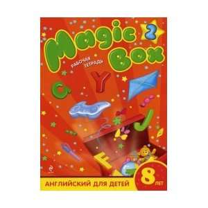 Magic Box 2 English for children 8 years Workbook Magic Box