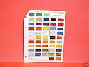 1976 CHEVROLET GMC FORD DODGE JEEP TRUCK PAINT CHIPS 76