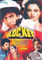 LOCKET (JEETENDRA, REKHA)   BOLLYWOOD HINDI DVD